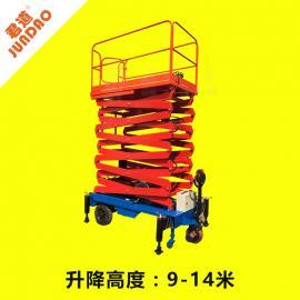 JUNDAO(君道) 君道/JUNDAO �d重1000公斤剪叉式高空作�I平�_