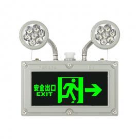 鼎轩照明防爆应急标志灯2*3W双头灯具BCJ-24