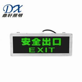 鼎�照明 LED防爆�酥�舭踩�出口指示�� BAT95-12