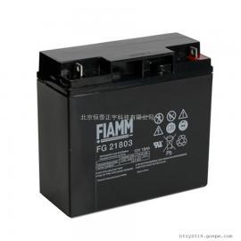 非凡 FIAMM铅酸蓄电池 12V4.5AH规格系列 FG20451