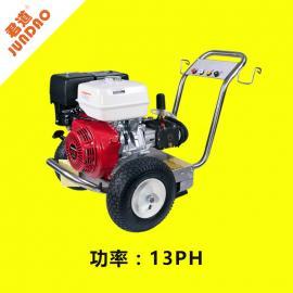 jundao 垃圾站清洗汽油高压冷水清洗机 B275