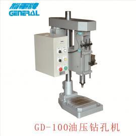 将军牌  高效率自动多轴器油压钻机 GD-100