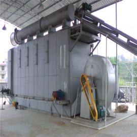 活性炭�w粒��式干燥�C 烘干�C
