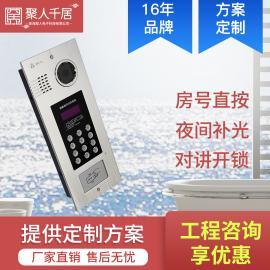千居 物业综合管理 电梯召唤 远程可视对讲 图像存储 指纹门禁机 H347