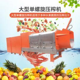 XHYZ-20T/H鑫华轻工机械甘蔗渣压榨机脱水机 水葫芦固液分离设备