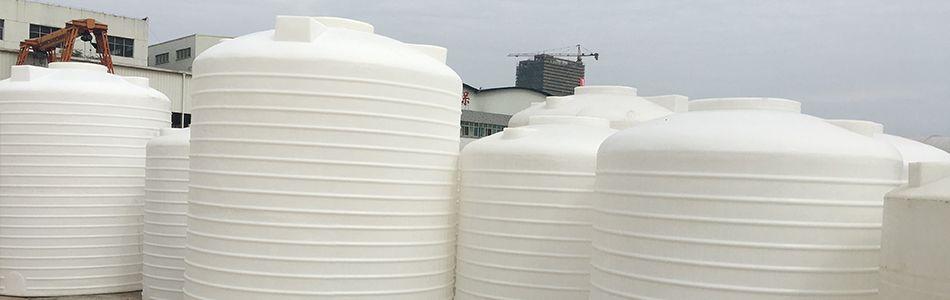 聚化工20��塑料��罐