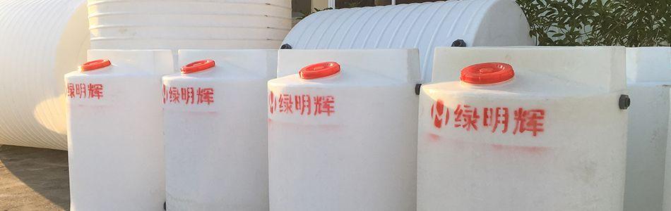 �L塑塑�z一�w成型3000L塑料��罐