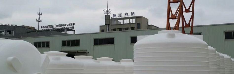 耐高�厝萜�25000L塑料��罐