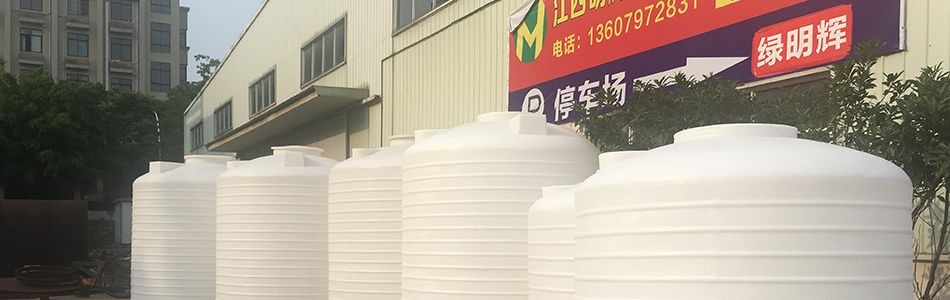 汽�水箱�o�p隙0.3��塑料��罐