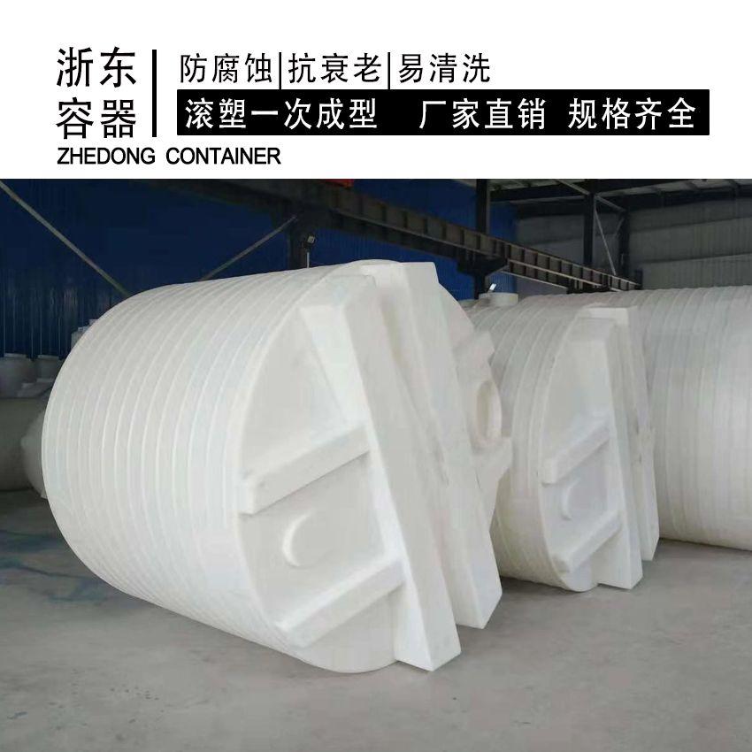 浙东 3吨塑料水塔耐腐蚀 PT-3000L