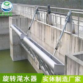 沃利克 定制滗水器质量保障品质优良 Xb