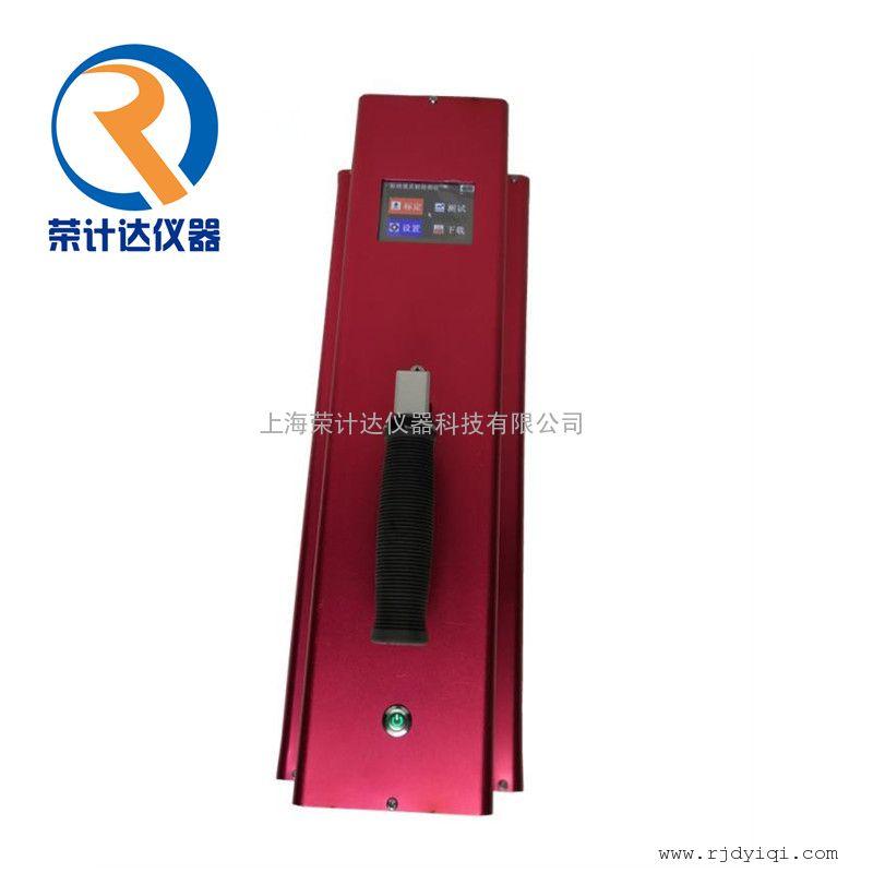 �s��_ 标线逆反射系数测量仪使用说明 BX-II