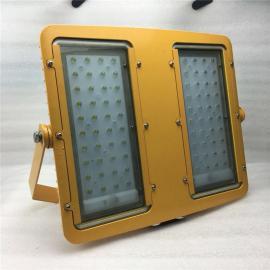 大功率模�M防爆��LED投光�糇�I�F�稣彰�� BFC8116 言泉���