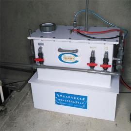 和创智云电解法二氧化氯发生器/污水消毒设备HC