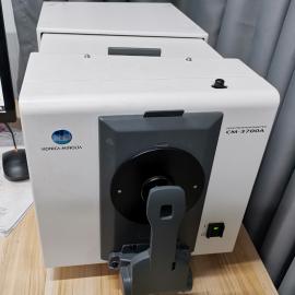 柯尼卡美能达 订制型台式分光测色仪 CM-3700A