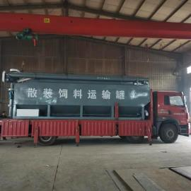 南北10吨饲料散装运输罐 装饲料的散装料罐 卸料无残留nb-203