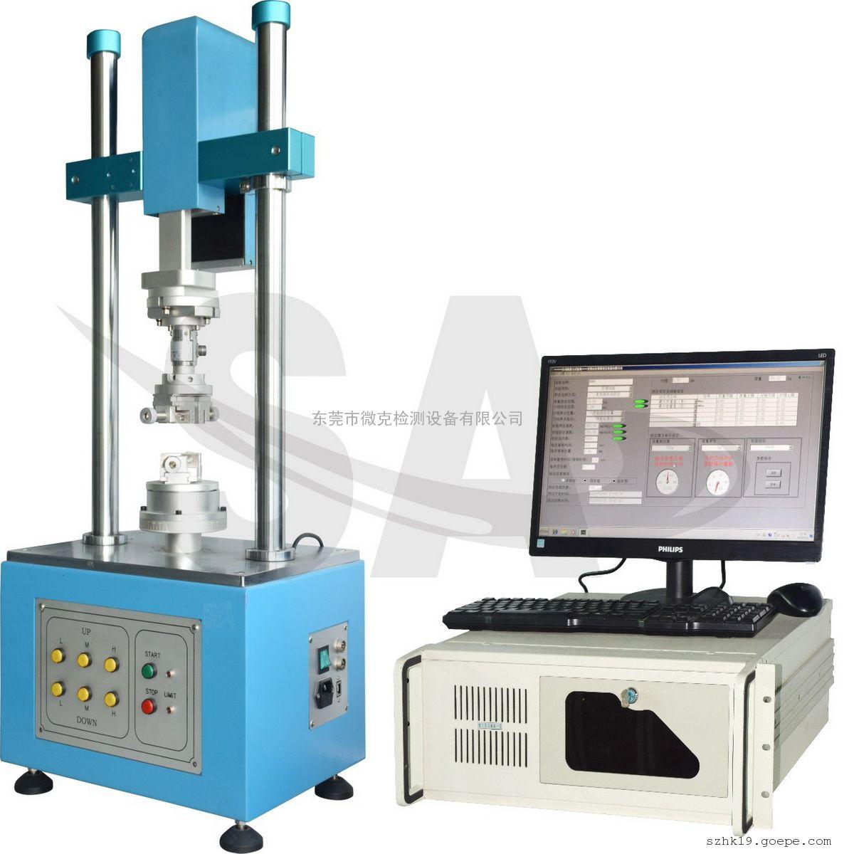 微克设备 全自动扭力试验机参数 SA5000B