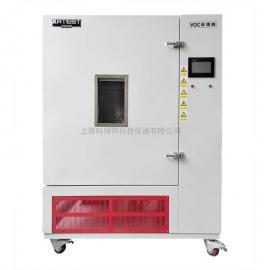 信百诺 人造板材甲醛VOC环境箱 XBN-NT2