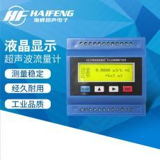 海峰 TDS-100M 经济型模块超声波流量计