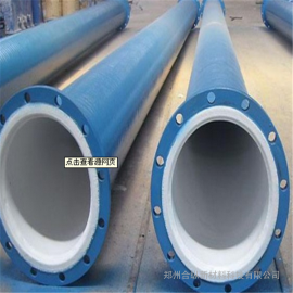 合纵 高防腐标准衬塑管|PO防腐管道设备