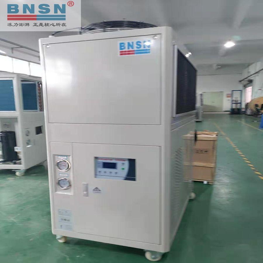 本森BNSN benson 本森工业冷水机 循环水冷冻机 BS-50A