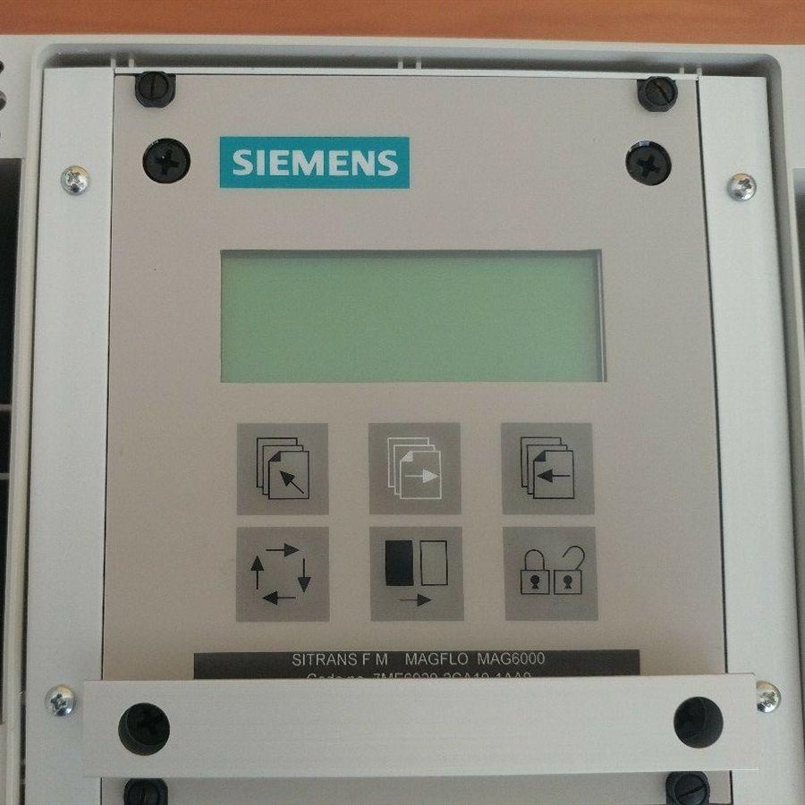国产超声流量计 道问 flowmeter
