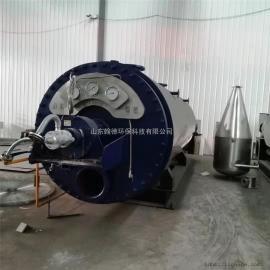 翰德 屠宰场无害化处理设备 各种化制机 风冷装置 安全环保 HDGHJ