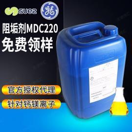 SUEZ�代理 美��GE食品�膜阻垢�� 食品�料�S梅稚�� �F�MDC220