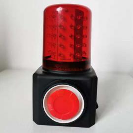 言泉��獬潆�式�音�光一�w式防爆�光�缶�器ZW4305