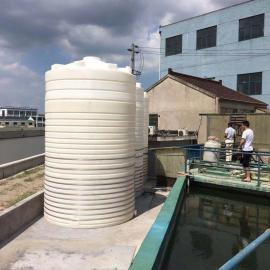 华社50吨大型化工储罐盐酸储罐耐酸碱塑料水塔滚塑工艺50T