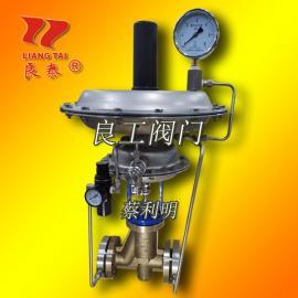 ZZDQF-16衬氟氮封装置氮封阀