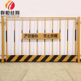 中铁基坑防护栅栏 基坑围栏网 工地基坑护栏网 群恒 1.2m*2.0m