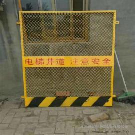 澜润 建筑施工防坠围栏网 井口防护栏 地铁井口红白基坑围挡 Q235
