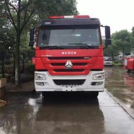 重汽豪沃前四后八24吨水罐消防车JDF5410GJDF541JDF5410GXFSG240
