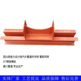 鼎川 自�a自�N D7焊接�M�� �|高�r�� DW159