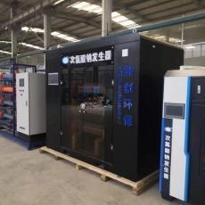 和创智云 2000克次氯酸钠发生器配置清单/水厂消毒设备生产厂 HCZHUN