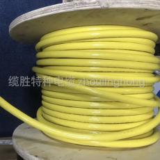 抗拖拽电缆3X16mm+1X6mm 缆胜 LST80400702D