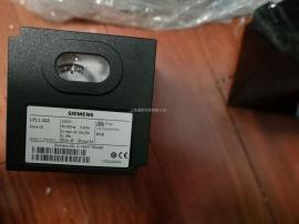 西门子 燃烧器程控器燃气设备 LFL1.322