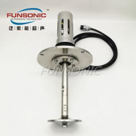 FUNSONIC 超声波锡雾化系统 FS-X403DL