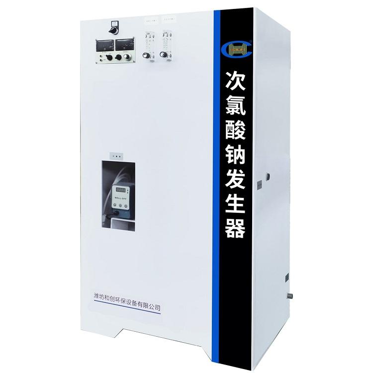 浙江次氯酸钠发生器