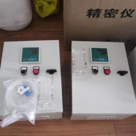 三水水处理浊度报警仪XYU-50