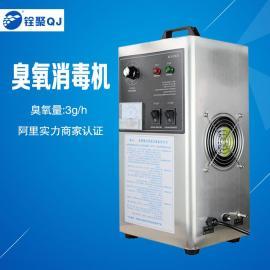 臭氧�l生器QJ-8001K-3G�聚QJ