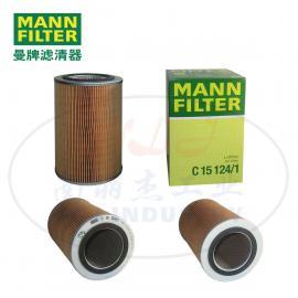 MANNFILTER曼牌滤清器真空泵用 空滤C15124/1
