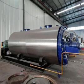 翰德 养猪场无害化处理设备 高温高压化制机 经济安全 HDGHJ