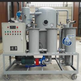 通瑞ZJA高压绝缘油双级真空净油机ZJA-100
