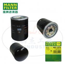 MANN-FILTER(曼牌滤清器)油滤、机油滤WD1374