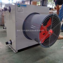 艾��格霖 煤矿用防爆型热水暖�L�C 7GS-B