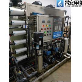禹安环境填埋场垃圾渗滤液纳滤膜产水10吨反渗透设备RO膜系统YASL-10T