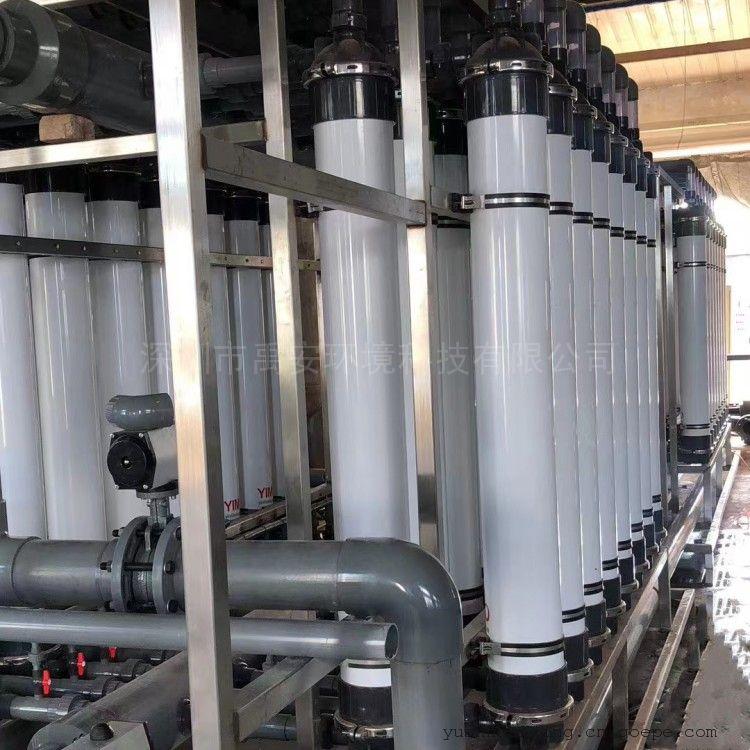 禹安环境 针织厂中水回用工程MBR膜组件针织厂废水回用设备超滤反渗透设备 YAHY-300T