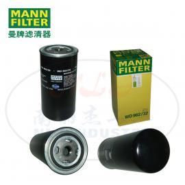 MANNFILTER曼牌�V清器 �C油、�V芯 WD962/32
